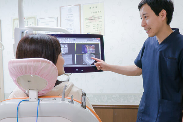 小石歯科 | 口腔外科