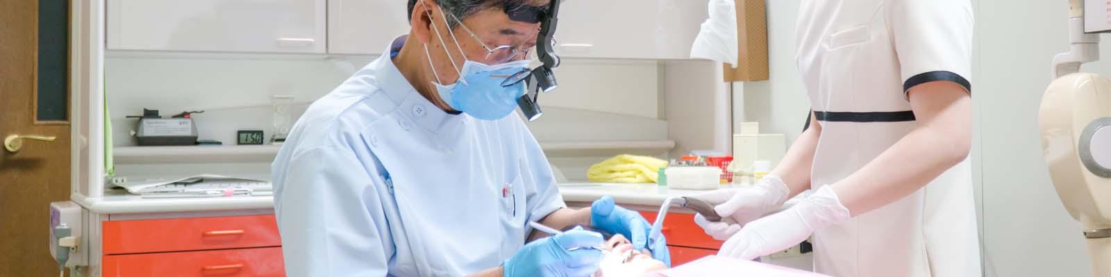 小石歯科 | 一般歯科