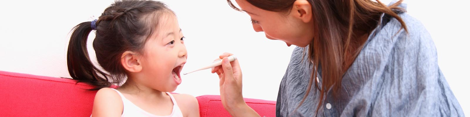 妊産婦・小児歯科 | 小石歯科