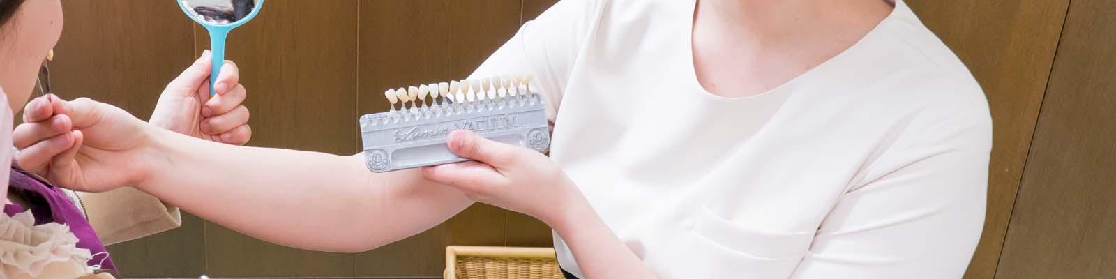 小石歯科 | 審美歯科・ホワイトニング